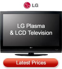 lg tv prices